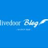 さかいかな Official Blog